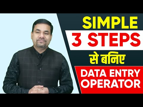 Best Course in computer DATA Entry Operator | Data Entry Job ...