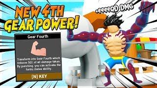 NEW POWER UPDATE! NEW KAGUNE AND NEW MAP *UNLOCKED 4TH GEAR POWER!* ANIME FIGHTING SIMULATOR ROBLOX