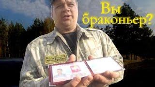 Все реки в белоруссии разрешена рыбалка