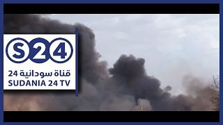 انفجار مخزن للأسلحة بنيالا نشر قوات إضافية علي الحدود مع ليبيا - مانشيتات سودانية