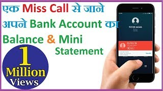 HowToCheckSBIAccountBalance&ministatementbyMissedCall