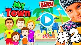 MY TOWN ИГРА Пикник на пляже Игровое видео для детей Мультик ПРО МОРЕ детская игра