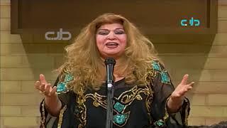 تحميل اغاني سعاد عبدالله | اخاف احجي MP3
