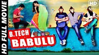 B Tech Babulu Full Tamil Movie | Nandu, Sreemukhi, Shakalaka Shankar | Tamil New Movies 2019