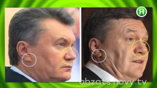 Янукович со своей новой женой поселился в Сочи Экс