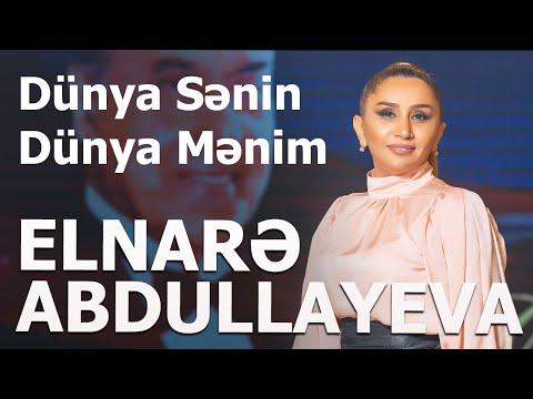 Elnarə Abdullayeva Dünya Sənin, Dünya Mənim | 2020