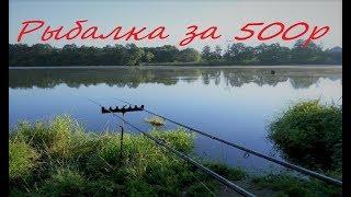 Платные места для рыбалки краснодарский край