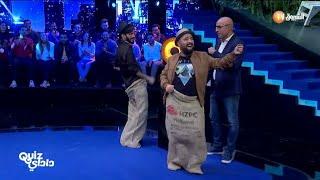 اضحك مع عدولة و كادير الجابوني  و أرسطو فقرة دادي Quiz ( الخيشة) Vendredi machi Adi #VMA 12i