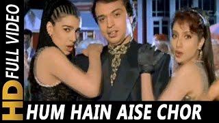 Hum Hain Aise Chor | Altaf Raja | Yamraaj HD 1998 Songs