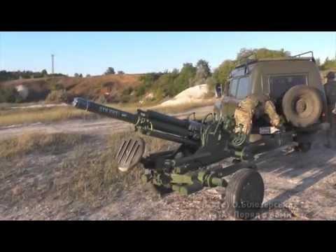 """Бійці ДУК """"Правого сектора"""" пристрілюють трофейний міномет"""