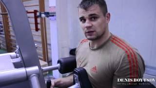 Тренируем дельты и трапеции, Денис Бойцов о важности этих мышц в боксе