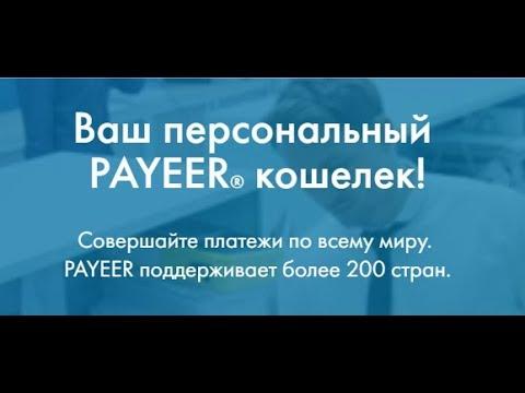 Брокер из москвы проигравший деньги жены