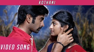Chandi Veeran | Kothani | Video Song | TrendMusic