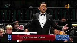Театр «Астана Опера» провел гала-вечера в Венгрии