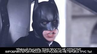 ХИРОБРИН VS БЭТМЕН   СУПЕР РЭП БИТВА   Batman Herobrine Minecraft