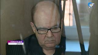 Прокуратура оспаривает смягчение приговора бывшему гендиректору «НЦСМ-Новотест» Сергею Кодыневу