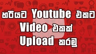 Dialog Mytv Hack karamuda? | Dialog tv hack | Dialog mytv hack