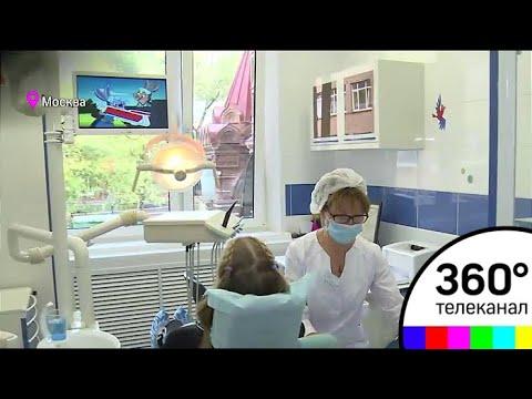 В Подмосковье открыли детскую стоматологию с новым видом обезболивания