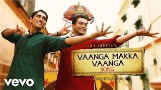 Kaaviyathalaivan - Vaanga Makka Vaanga Lyric | A.R.Rahman | Siddharth, Prithviraj