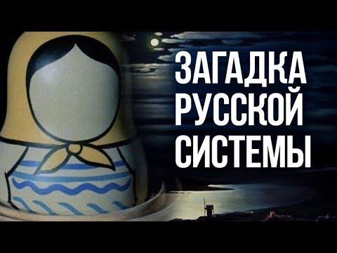 Чем русская культура отличается от всех остальных