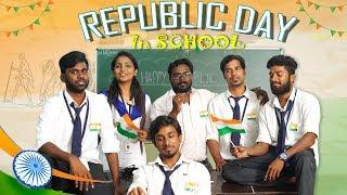 REPUBLIC DAY in School | School Life | Veyilon Entertainment