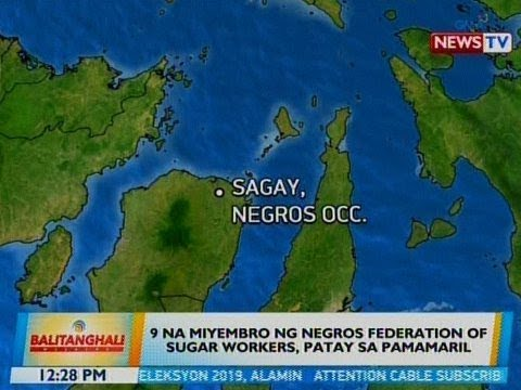 [GMA]  BT: 9 na miyembro ng Negros Federation of Sugar Workers, patay sa pamamaril