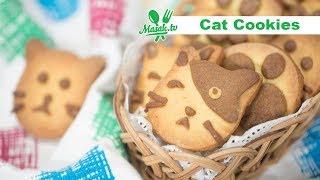 Kue Kering Kucing