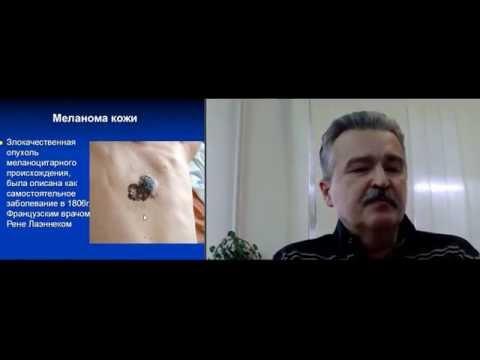 Paano alisin pigmentation spot sa panahon ng pagbubuntis
