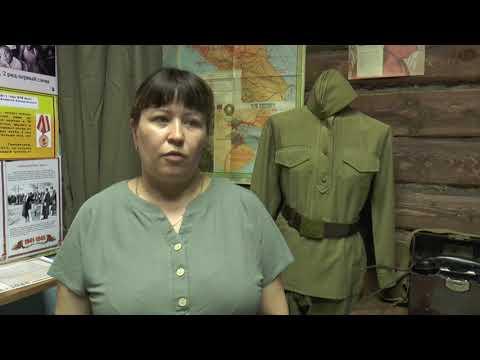 Историко-краеведческий музей в с. Раевский