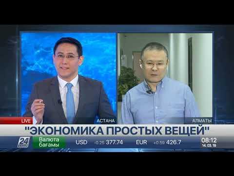 Выпуск новостей 08:00 от 14.03.2019