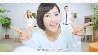 英会話リンゲージCM【新宿/銀座エリアの英会話スクール】