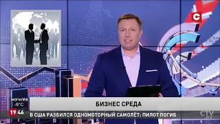 Условия ведения бизнеса в Беларуси изучили зарубежные дипломаты