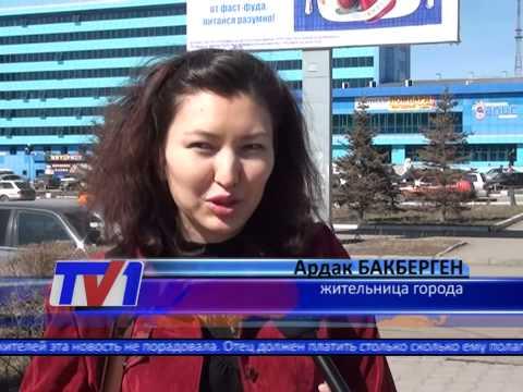 Особенности выплаты алиментов в Казахстане
