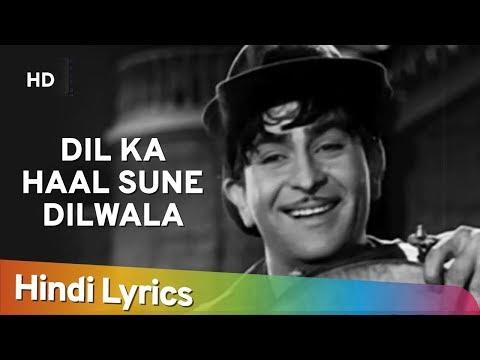 Lyrical | Dil Ka Haal Sune Dilwala | Raj Kapoor | Nargis | Manna Day | Old Bollywood Song