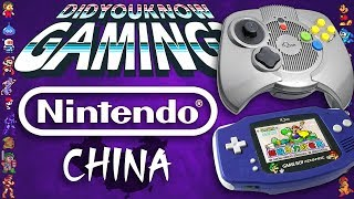 Nintendo's History in China - Did You Know Gaming? Feat. Dazz