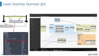 Rail Design_14 : 시각화(Visualization in Infraworks) - Thủ thuật máy