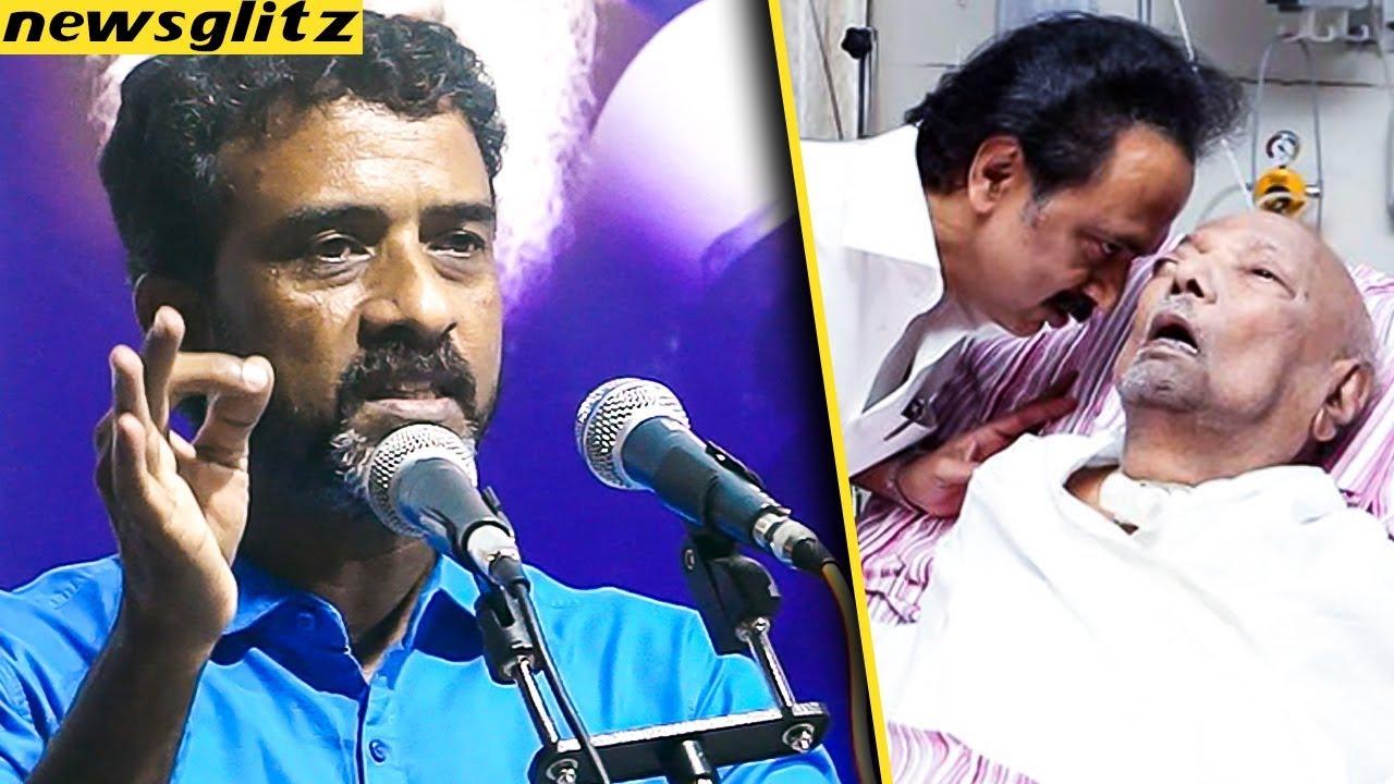 மரணத்திற்கு மலர் வளையம் வைத்தவர் கலைஞர் : Va Mathimaran Furious sppech about Kalaignar | Periyar