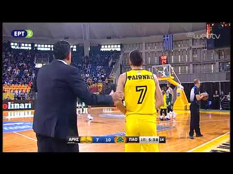 Basket League AΡΗΣ – ΠΑΟ 70-84 | 13/10/2018 | ΕΡΤ