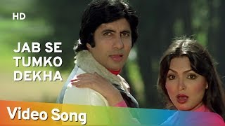 Jab Se Tum Ko - Amitabh Bachchan - Parveen Babi - Kaalia