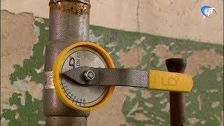 С 16 июня в Великом Новгороде начнутся большие плановые отключения горячей воды