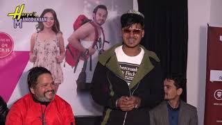 "Cover Dance Competition "" Yeutilai Mutuma Ghar ""JANI NAJANI Nepali Movie Song"
