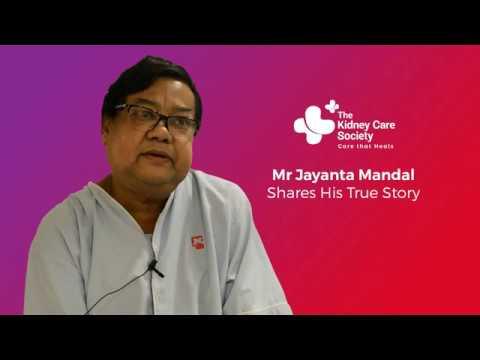 Mr. Jayanta Mandal