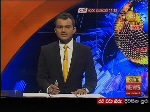 Hiru News 11.55 AM | 2020-08-06