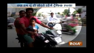 Aaj Ki Baat Good News: People in Ahmedabad give funny reason after violating road rule