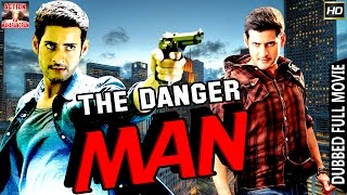 The Danger Man l 2017 l South Indian Movie Dubbed Hindi HD Full Movie