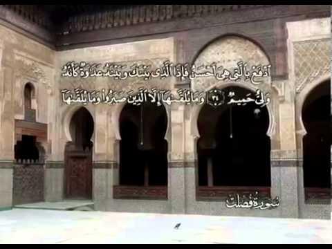 Sourate Les versets détaillés <br>(Fussilat) - Cheik / Mahmoud El Banna -