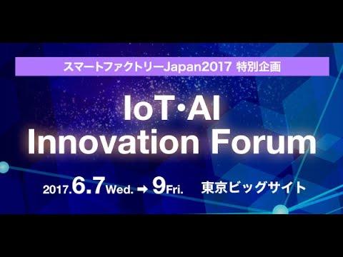 , title : '【セミナー】「IoTで変わるのは製造業だけじゃない~新ビジネス創出の可能性を探る」