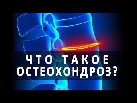 Алтай санаторий лечение суставов