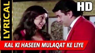 Kal Ki Haseen Mulaqat Ke Liye With Lyrics | Kishore Kumar
