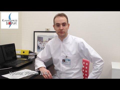 Остеопороз при раке простаты